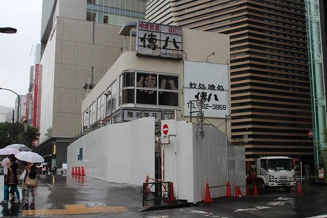 土浦亀城作の三原橋センター解体中 (27)