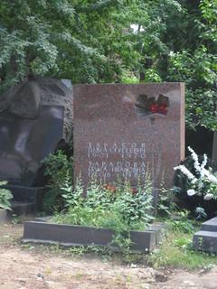 Novodevichy cemetery, Moscow, 2011. Pavel Tarasov grave