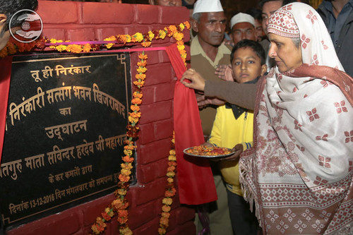 Inauguration of Newly Constructed Satsang Bhawan by Her Holiness