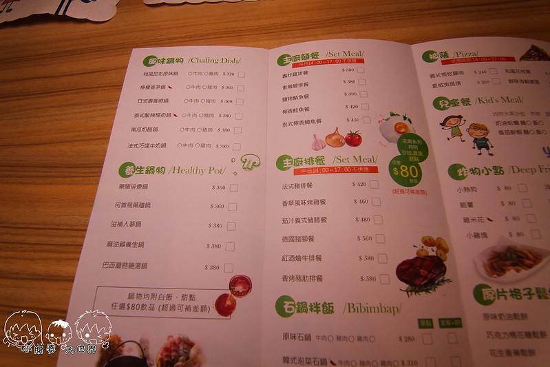員林親子餐廳 036