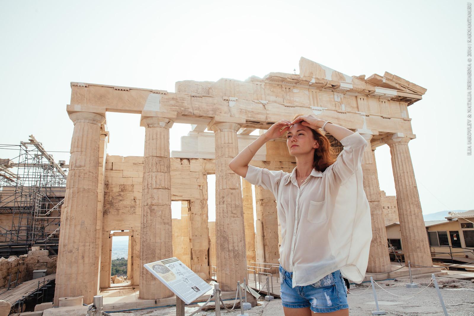 20140618-123-Athens.jpg