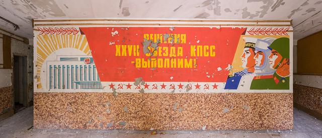 Sowjetisches Wandbild / Soviet mural