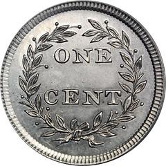 1853 Pattern Cent. Judd-149 reverse