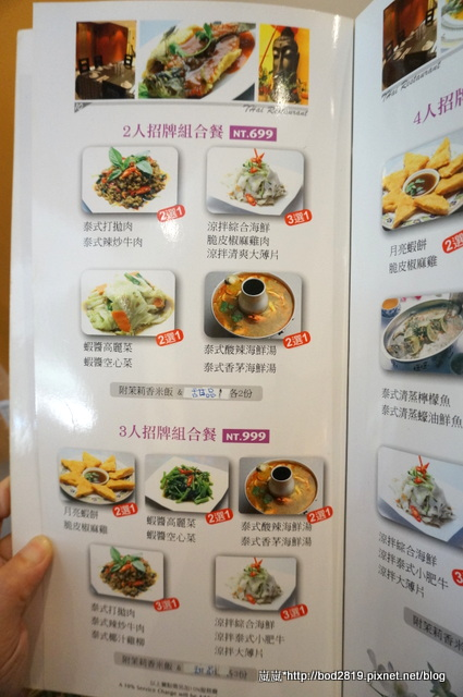 15242033030 1011aacb5d o - 【台中西屯】泰妃苑泰式料理-口味不錯的泰國料理,套餐很划算