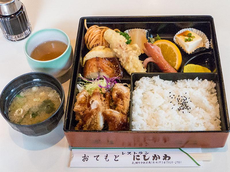 2014年10月3日の昼ご飯
