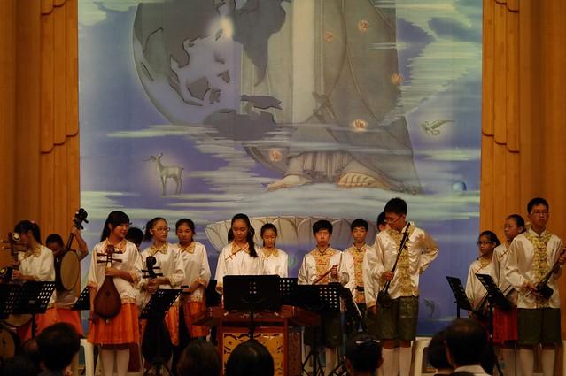 20140928,東中參加慈濟921十五年感恩音樂會 - 016