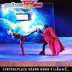 วันนี้ ฟิล์ม กับ โฟกัส มาดูอุลตร้าแมน ที่ เซ็นทรัล พระราม 9 ชั้น 1 งานมีวันที่ 3,4,5 ต.ค. #อุลตร้าแมน #ultraman #instaplace #instaplaceapp #place #earth #world  #thailand #TH #ห้วยขวาง #centralplazagrandrama9เซ็นทรัลพลาซาแกรนด์พระราม9 #street #day