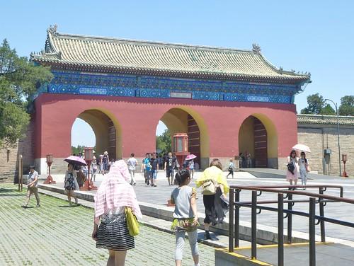 Beijing-Voûte céleste Impérial(11)