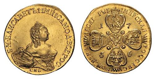 No. 919 RUSSIA. Elizabeth I, 1741-1761. 10 roubel