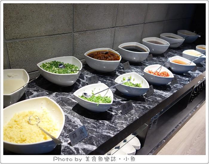 【台北信義】辛殿麻辣鍋‧頂級肉品吃到飽