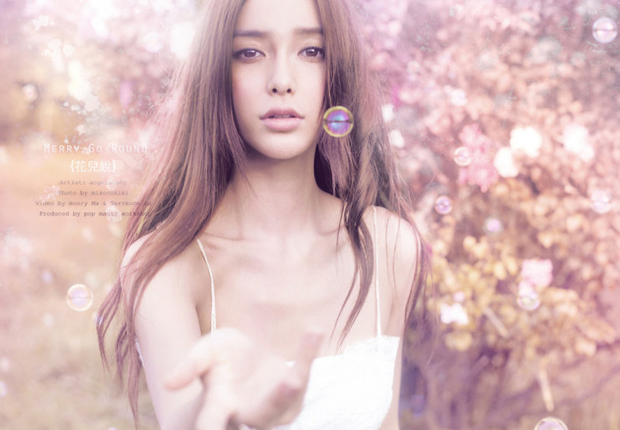 angelababy_by_891952386-d43qte8 copy