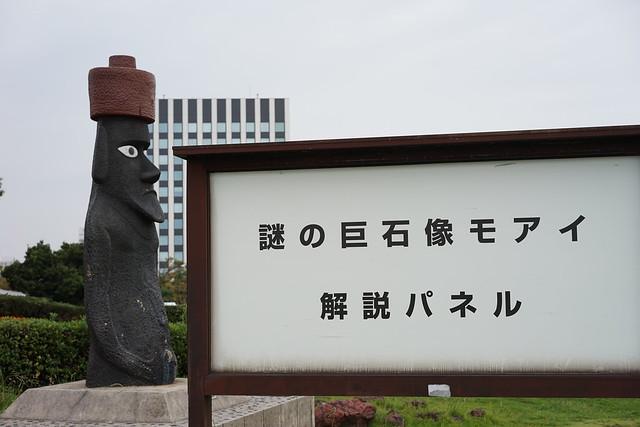 Nagoya-Port_06