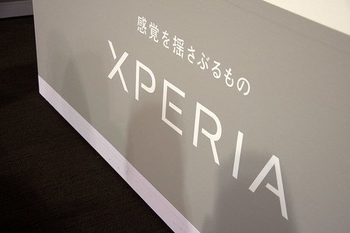 Xperia Z3 & Z3 Compact_003