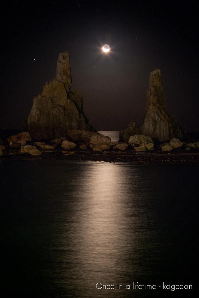 月明かりを浴びながら