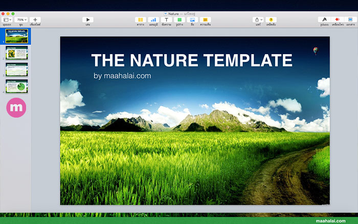 Nature Template