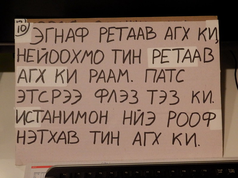 PA034717