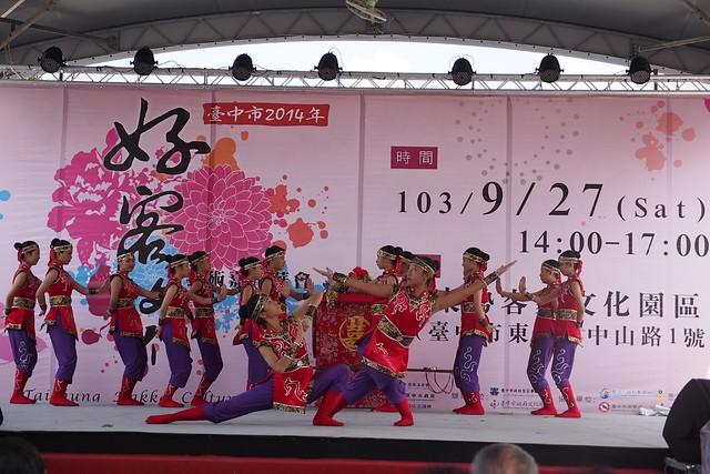 20140927,東中第45屆302舞蹈班參加臺中市好客嘉年華踩街 - 15