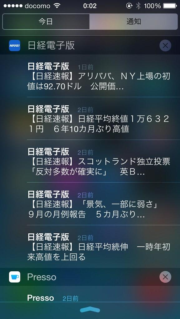 Push Notification iOS