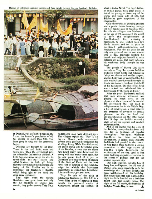Uptight Magazine, Vietnam, Fall 1970 (4)