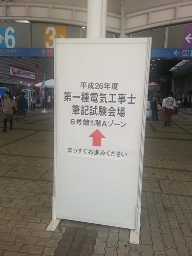 20141005_121019.jpg