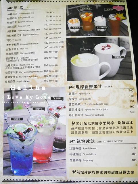 淺水灣咖啡 (31)