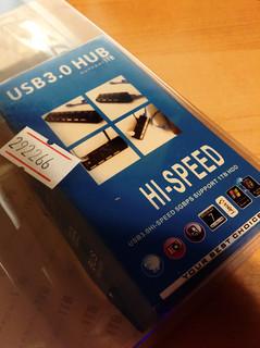USB HUB BOX