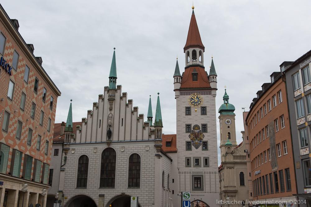 Мюнхен 2013