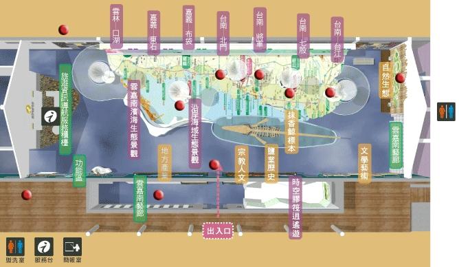 北门游客中心平面图
