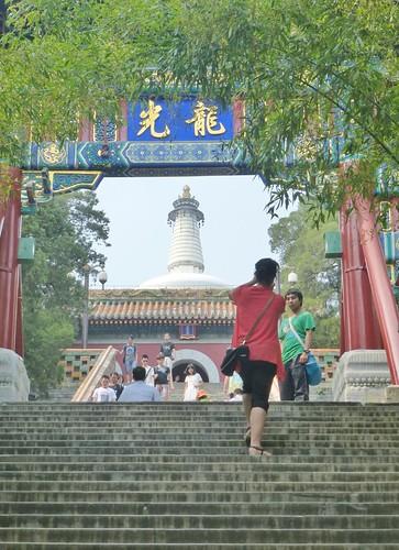 Beijing-Parc Beihai-j2 (11)