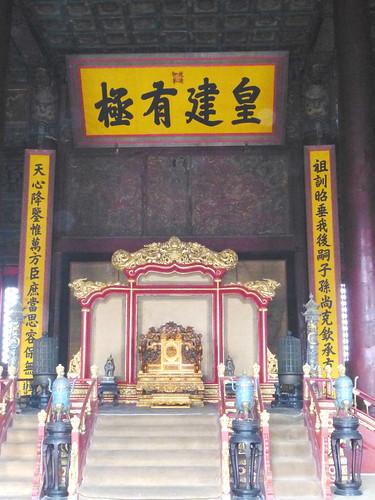 Beijing-Cité Interdite-Harmonie Préservée (3)