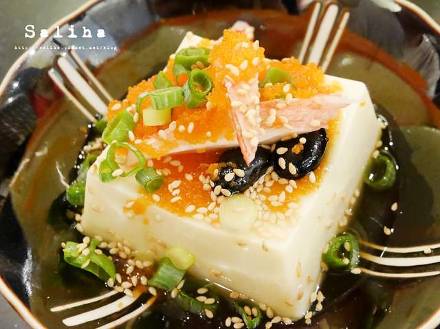 金鰭生魚片丼 (15)