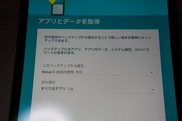 20141106-DSC01872.jpg