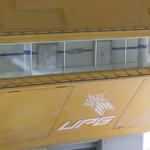 UGWinS-18