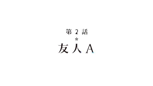 KimiUso ep 2 - image 35