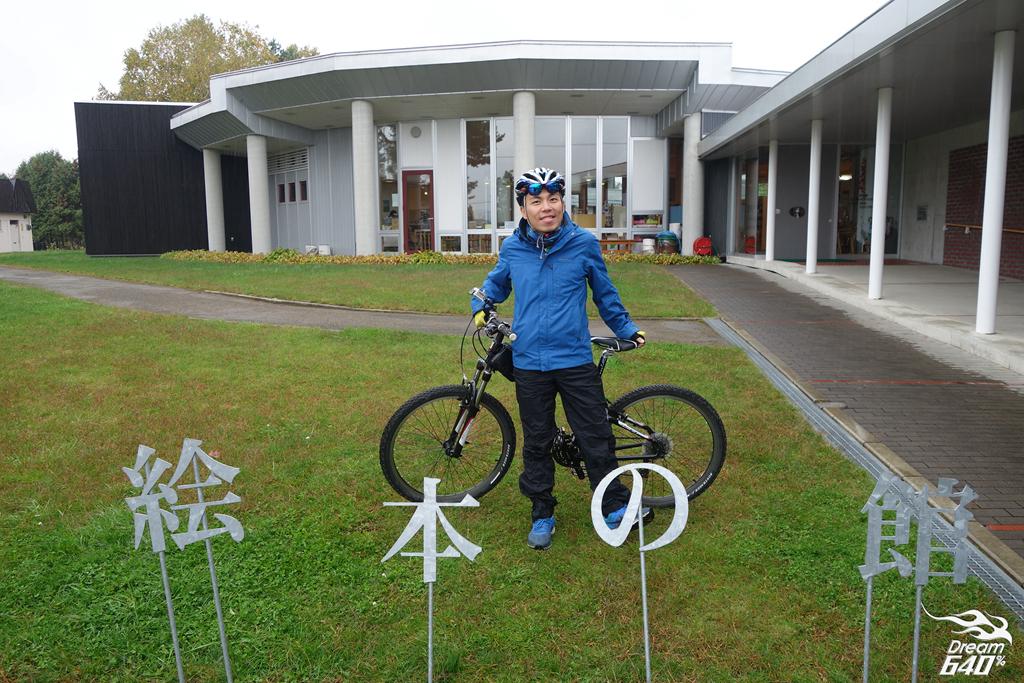 hokkaido bike tour06
