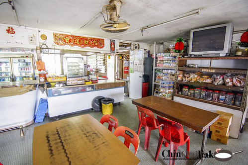 Canteen 398 At Seletar The Disappearing Piece Of History