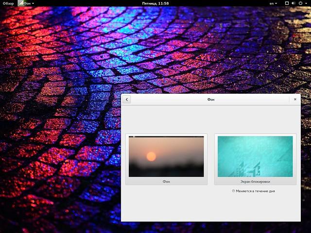 Скриншоты Ubuntu 14.10 Utopic Unicorn
