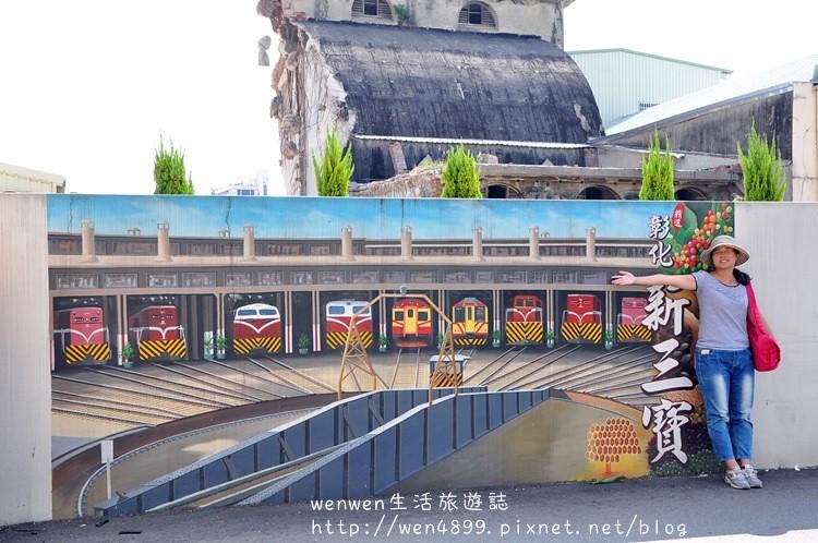【彰化景點】忠孝農會旁的巷內彩繪~扇形車庫、八卦山一起看盡