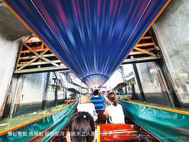 曼谷景點 長尾船 昭披耶河 傳統水上人家 78
