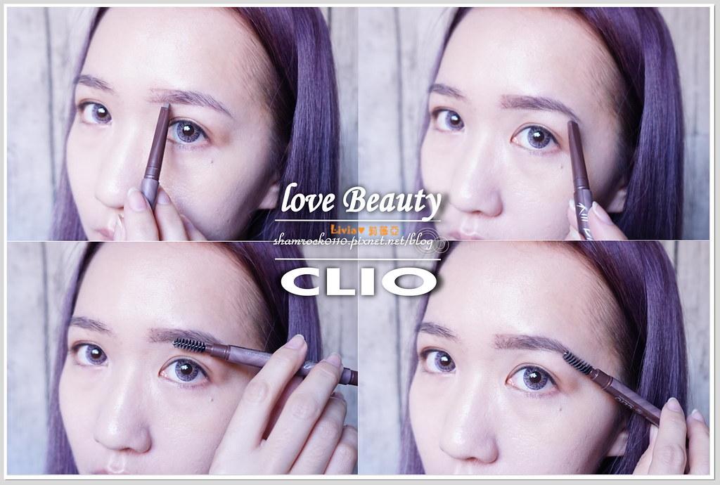 17-CLIO彩妝開箱