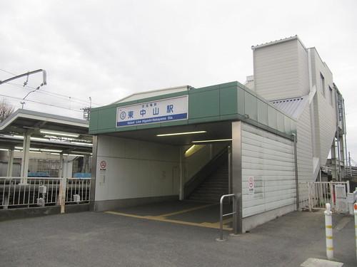 中山競馬場へのアクセス駅のひとつ東中山駅