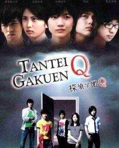 Tantei Gakuen Q [Live Action] - Học Viện Thám Tử Q [Live Action]