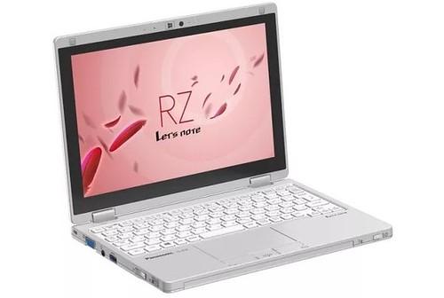 Panasonic RZ4