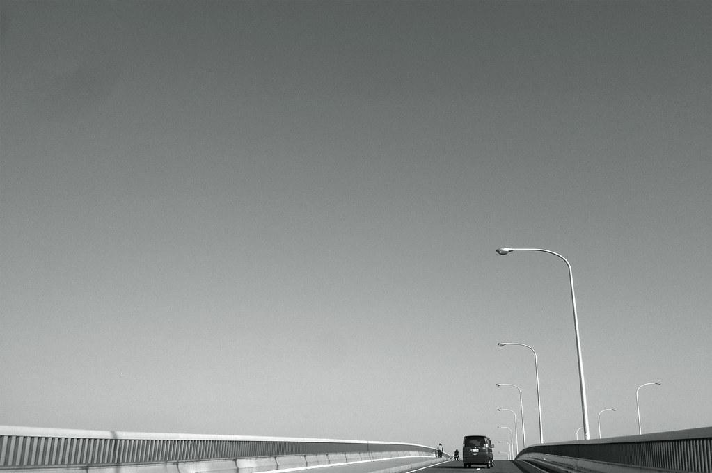 sky drive
