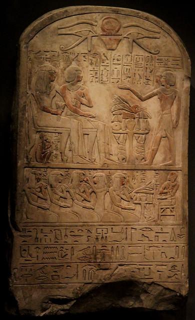 Header of Ahmose