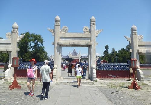 Beijing-Autel du tertre circulaire (12)