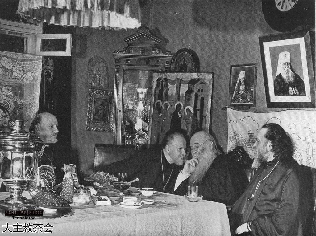1941年夏莫斯科34