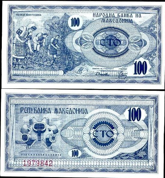 100 Denárov Macedónia 1992, Pick 4