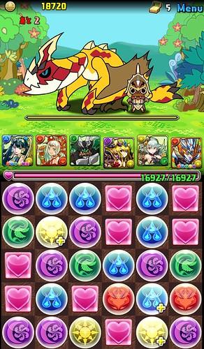 vs_monsterHunter4gCollabo_4_141007