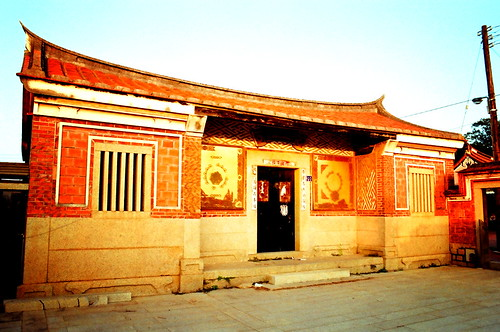 Mar, 07/10/2014 - 17:11 - 古龍頭振威第 Gǔ lóngtóu Zhènwēi dì - Antica residenza di Zhènwēi